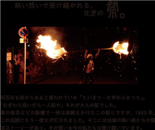maturi_1_03