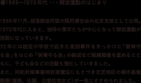 1969txt_54
