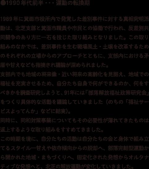 1990_1txt_41_41