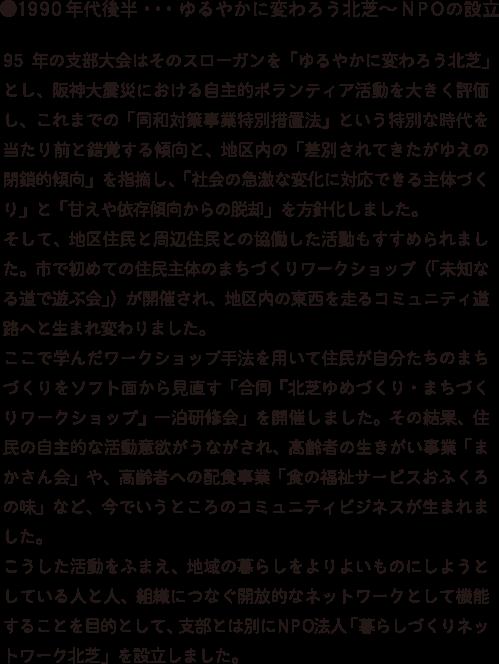 1990_2txt_41