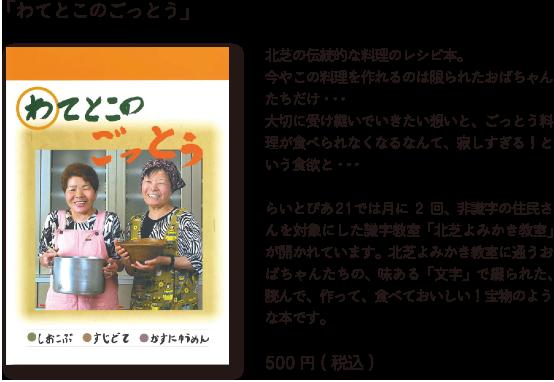 gottou_hon_39