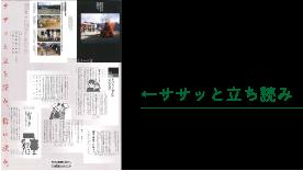 mandara_tatiyomi_31