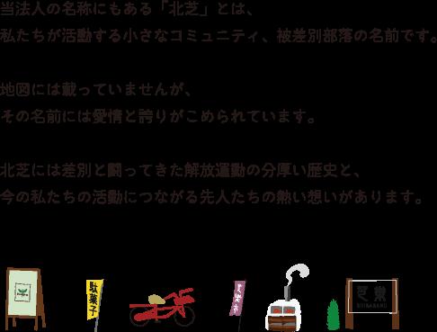 rekishi_top_54