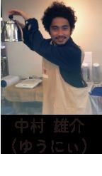 yusuke_38