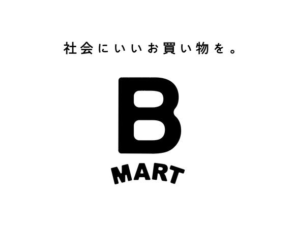 B-MART ロゴ